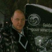 Евгений 43 Томск