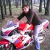 Саша, 33, г.Дрезна