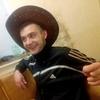 Михаил, 24, Світловодськ