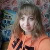 Наталья, 35, г.Красногвардейское (Белгород.)