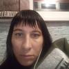 Олеся Пономаренко, 30, г.Сочи