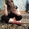 Мария, 23, г.Брянск