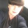 Людмила, 27, г.Омск