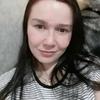 Екатерина, 27, г.Иркутск