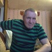 Николай 65 Сосногорск