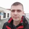 Vitaliy, 30, Birch