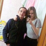 Начать знакомство с пользователем Руслан Хайруллин 26 лет (Скорпион) в Большей Черниговке