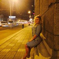 Юлия, 26 лет, Овен, Новосибирск