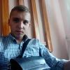 Мишаня, 23, г.Одесса