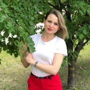 Наталья 26 лет (Рыбы) Пенза