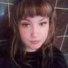 Алиса, 33, г.Тула