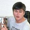 EvGenius S. Aleshin, 61, г.Гуанчжоу