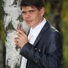 Виктор, 36, г.Кодыма