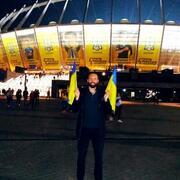 Николай 81 Київ