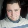 Денис, 28, Павлоград