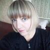 Elena, 47, Biysk