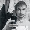 Sergey, 26, Petropavlovsk