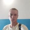 Дмитрий, 31, г.Днепр