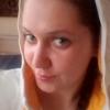 Ляна, 28, г.Арсеньев