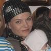 Ольга, 43, г.Зея