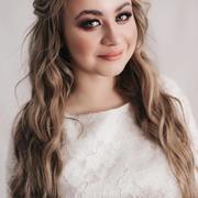 Лера Данилова, 19, г.Сухум