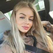 Эмма 20 Москва