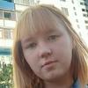 Юлия Иванова, 29, г.Волжский (Волгоградская обл.)