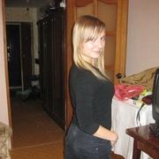 Екатерина 30 лет (Стрелец) Миасс