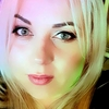 Елена, 36, г.Украинка