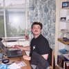 iivan nonneman, 56, г.Акюрейри