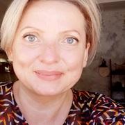 Ольга, 42, г.Зерноград