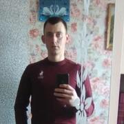 Андрей 24 Санкт-Петербург