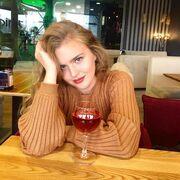 Madalina, 19, г.Кишинёв