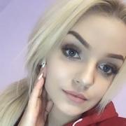 Bogdana, 19, г.Львов