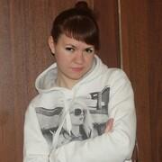 Кристина, 26, г.Волжский (Волгоградская обл.)