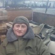 Ruslan 37 Вроцлав