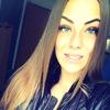 Elena, 33, г.Таганрог