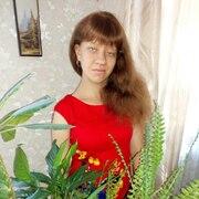 Кристина, 22, г.Речица