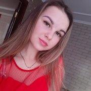Kristina, 25, г.Иваново