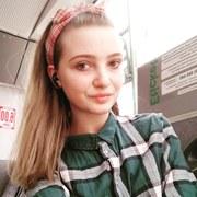 София 18 Харьков