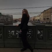 настя 20 Санкт-Петербург