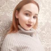 Елена 31 год (Рыбы) Новочеркасск