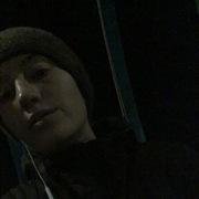 Юлиана ( Юлий ), 20, г.Славянск-на-Кубани