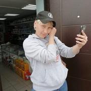 ИГНАТЬЕВА 31 Новокузнецк