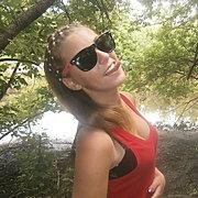 Regina, 20, г.Армавир