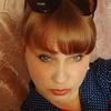 Анна, 38, г.Волжский (Волгоградская обл.)