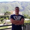 Антон, 22, г.Abbiategrasso
