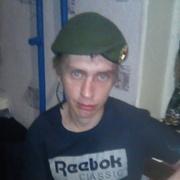 Aндрей, 31, г.Медногорск