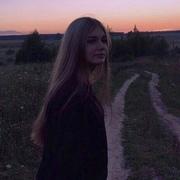 Виктория Кец 24 Обнинск