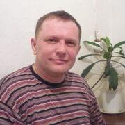 Гохин 81 Якутск